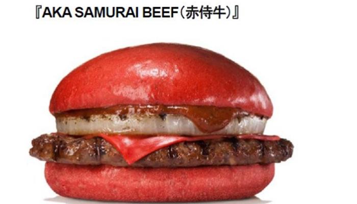 Burger King ญี่ปุ่นเปิดตัวเบอร์เกอร์แดงแรงฤทธิ์