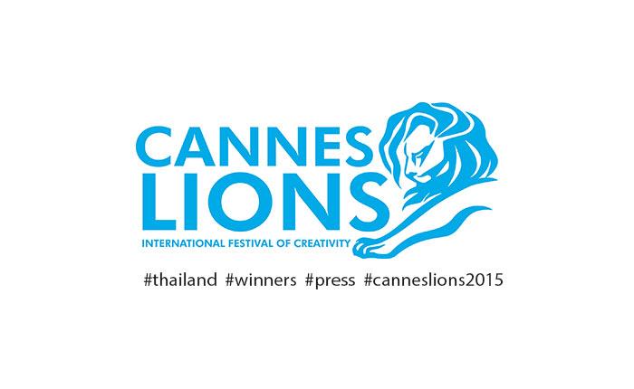 โฆษณาไทยคว้า 7 รางวัลสาขา Press #CannesLions2015