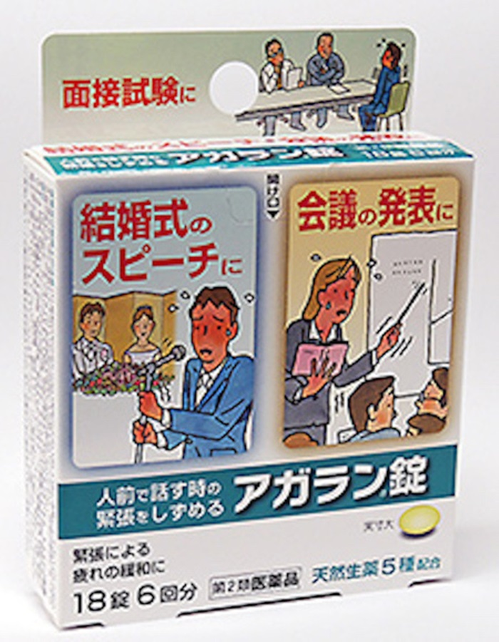 japanese drug