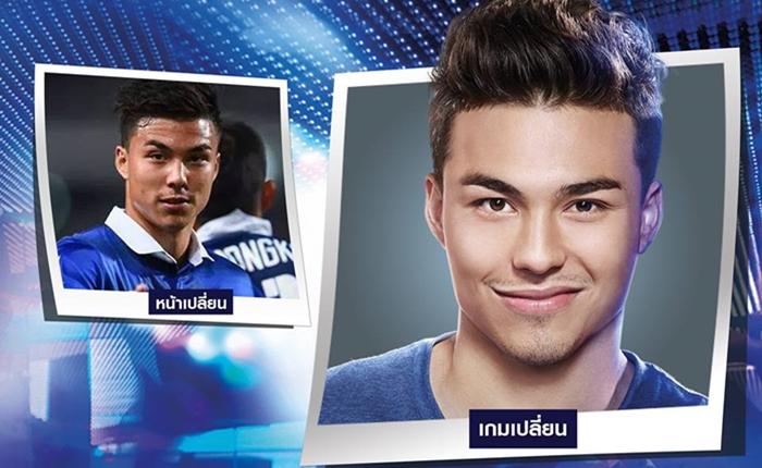 """ชายไทยแห่ฮิตเล่น """"หน้าเปลี่ยน เกมเปลี่ยน"""" โชว์หน้าผ่อง แคมเปญใหม่ของนีเวีย เมน"""