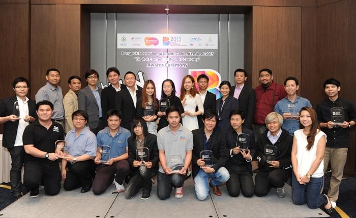 "[PR] งานประกาศรางวัลเกียรติยศผลงานด้านดิจิทัลคอนเทนต์ประจำปี  2558 ""BIDC AWARD"""