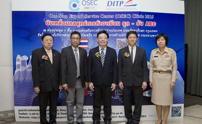 """[PR] โครงการ OSEC Clinic 2015 """"ขับเคลื่อนกลยุทธ์การค้าอาเซียน รุก-รับ AEC""""สาธารณรัฐประชาชนจีน (จีนตอนใต้)"""