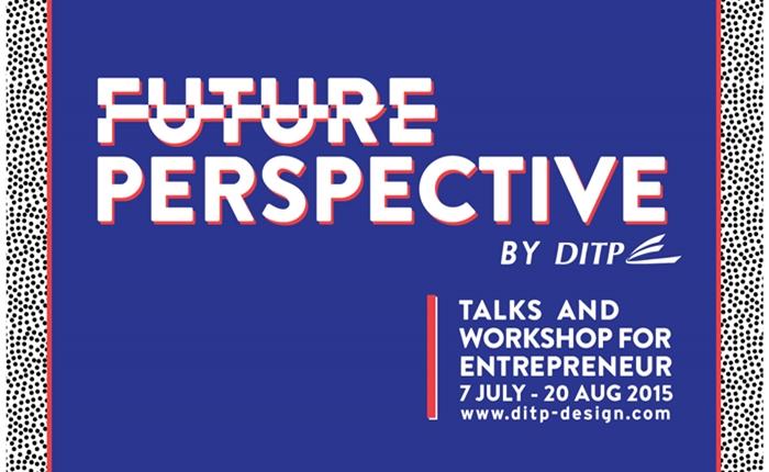 [PR] เติมพลังความคิดสร้างสรรค์ เพิ่มศักยภาพ ไปกับงานเวิร์กชอป Future Perspective by DITP
