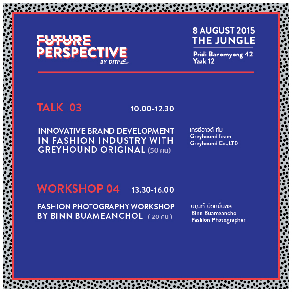 FP talk&workshop-03