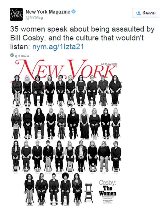 NewYork Magazine