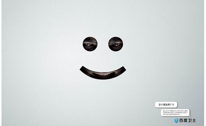 Print Ads เจ๋งๆ สะท้อนอันตรายแฝง ที่มาจากสังคมออนไลน์