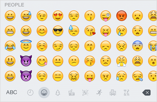 Emoji ใน Keyboard iOS