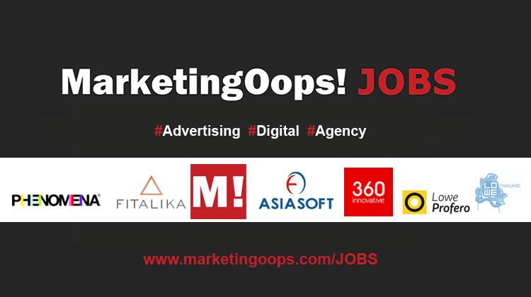 งานล่าสุด จากบริษัทและเอเจนซี่โฆษณาชั้นนำ #Advertising #Digital #JOBS 12-17 July 2015