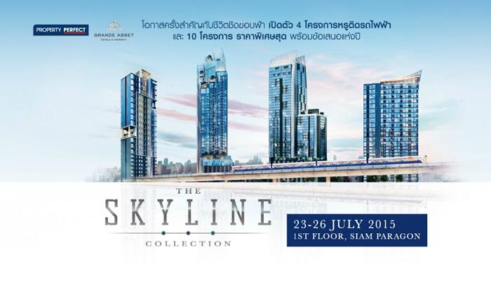[PR] พบคอนโด 14 โครงการ ติดรถไฟฟ้า เริ่ม 1.3 ล้าน ในงาน The Skyline Collection