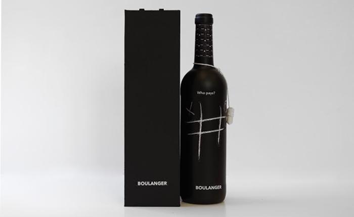 นศ.สเปน ดีไซน์ขวดไวน์ให้สนุกขึ้น ด้วยการเพิ่มเกม OX ให้เล่นได้บนขวด