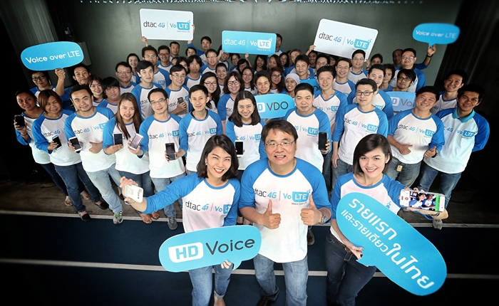 [PR] ดีแทคทดสอบ 4G VoLTE เป็นเจ้าแรกในไทย