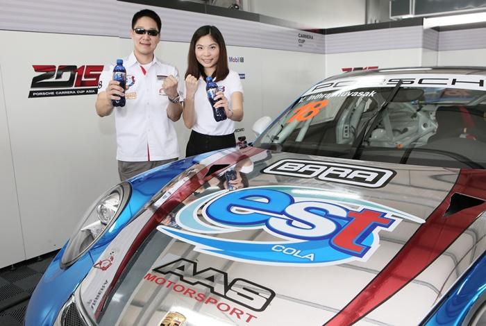 Est-Porsche-Racing-2