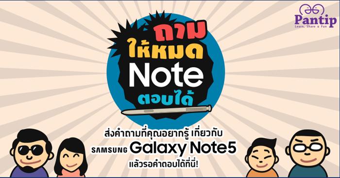 Galaxy-Note5-2