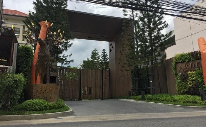 รีวิว Arden 71 ในมุมมองของคนอยากมีบ้านสักหลัง