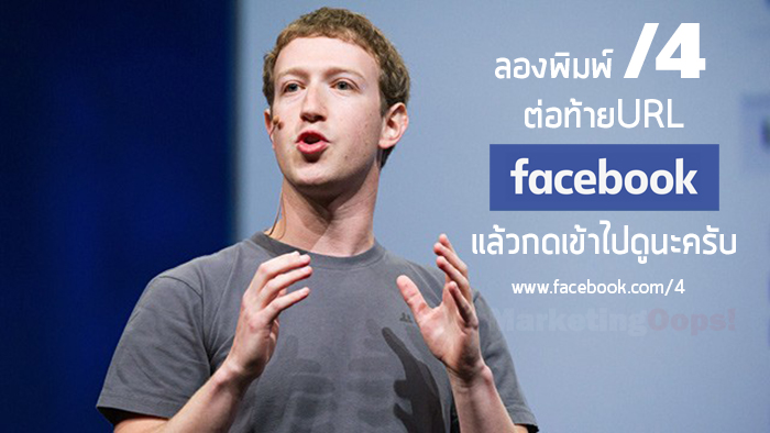 Mark-Zuckberg-at-a-Facebook-Conference.