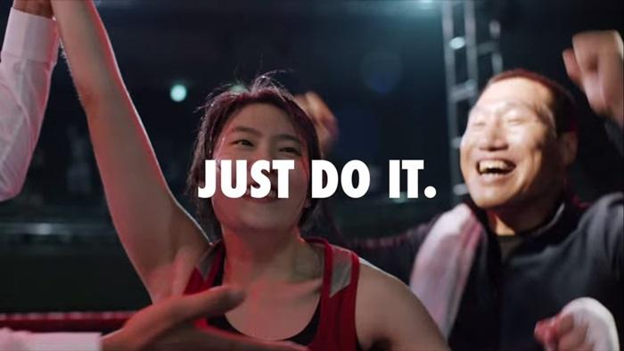 Nike โสมขาวปลุกให้วัยรุ่นเอาคำดูถูกมาเป็นพลัง