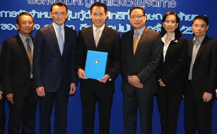 [PR] อนันดาฯ เป็นบริษัทอสังหาฯ รายแรก ที่ออกตราสารเสมือนทุน มูลค่า 1,000 ล้านบาท