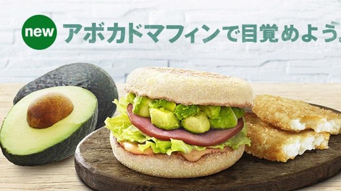 McDonald's ตามกระแสอโวคาโดออกแซนวิชตามใจชาวญี่ปุ่น