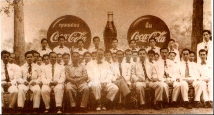 coke thai