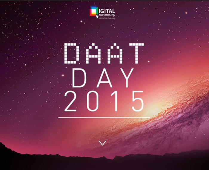 daat day-higlight