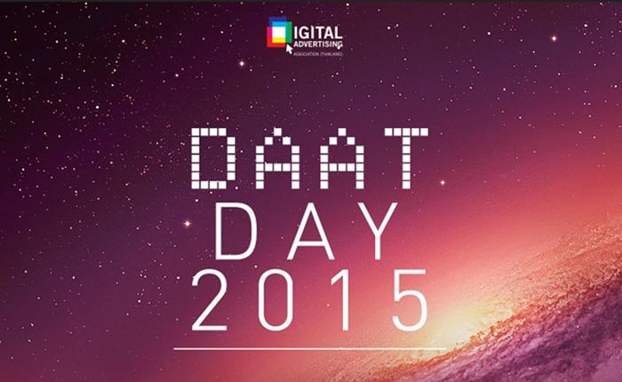 """สมาคมโฆษณาดิจิทัล เตรียมจัดงานสัมมนาสุดยิ่งใหญ่แห่งปี """"DAAT DAY 2015″"""