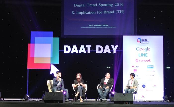 ฟัง 6 เทรนด์จาก 3 สื่อดิจิทัล ชี้ทิศทาง 'Digital Marketing' ปี 2016