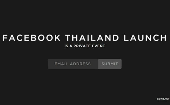 Facebook เตรียมเปิดตัวสำนักงานประจำประเทศไทย 17 กันยายนนี้