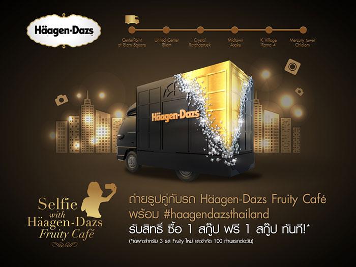 haagen-dazs-Selfie-Van