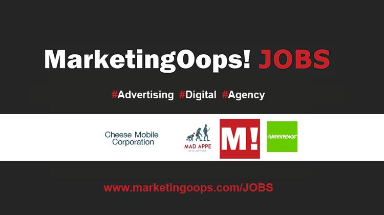 งานล่าสุด จากบริษัทและเอเจนซี่โฆษณาชั้นนำ #Advertising #Digital #JOBS 27-29 July 2015