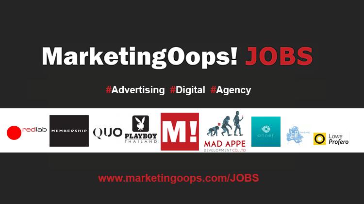 งานล่าสุด จากบริษัทและเอเจนซี่โฆษณาชั้นนำ #Advertising #Digital #JOBS 2-7 Aug 2015