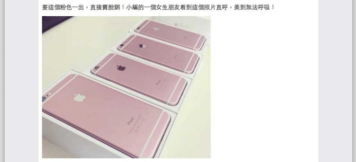 pinkiPhone2