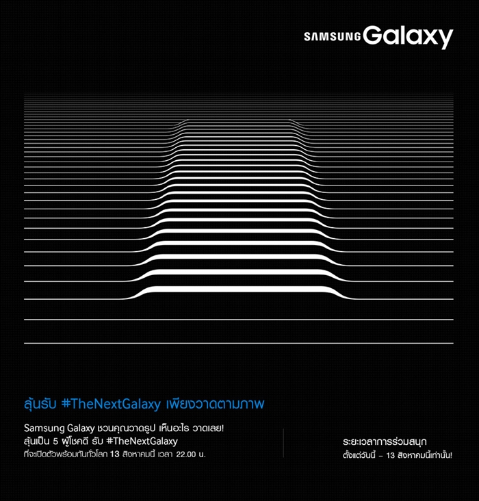 samsung_thenext_galaxy_880x920_700