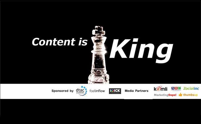 พุธนี้ Web Wednesday กับ Content is King #อีเว้นท์ของชาวเทคและดิจิตอล