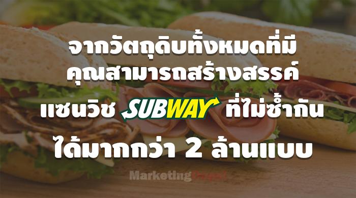 2 million menu