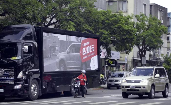 เว็บไซต์ซื้อขายรถไต้หวันใช้รถบรรทุกบิลบอร์ดอัจฉริยะประเมินราคารถที่ผ่านมาได้แบบเรียลไทม์!