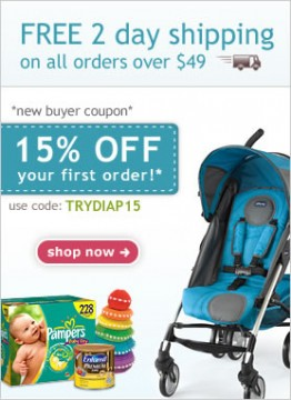 Coupon_Email_expect10