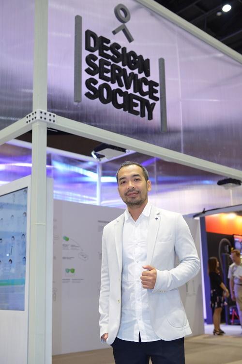 Design-Service-Society-1