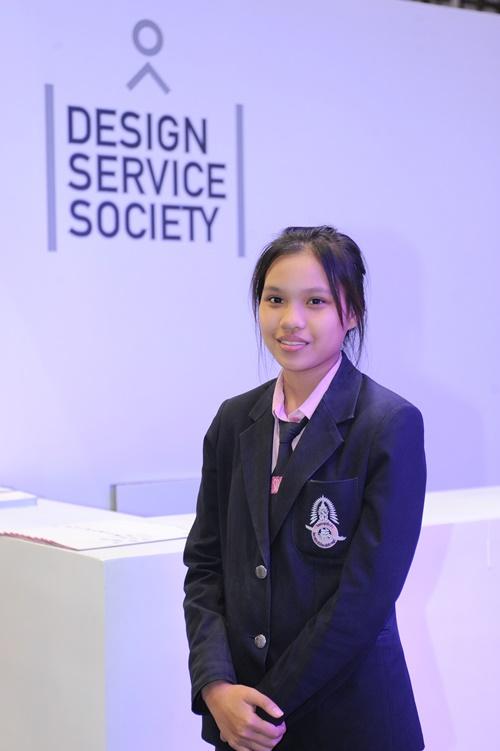 Design-Service-Society-4