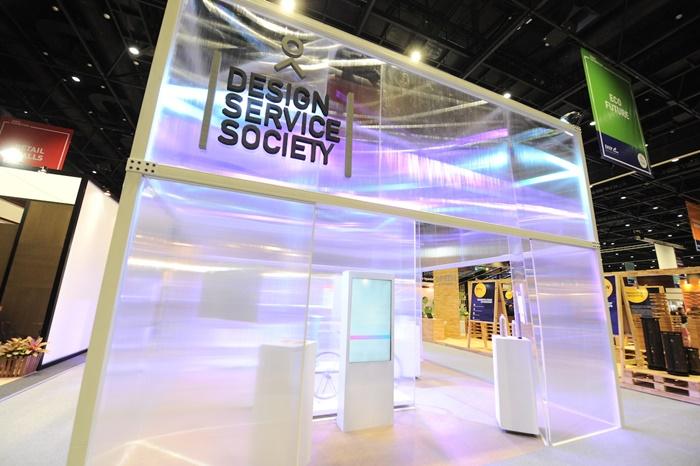 Design-Service-Society-8