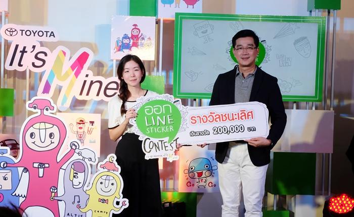 """ประกาศผลผู้ชนะ """"ออก Line Sticker Contest"""" สาวน้อยวัย 23 กับผลงานสุดน่ารัก """"Toyo-man"""""""