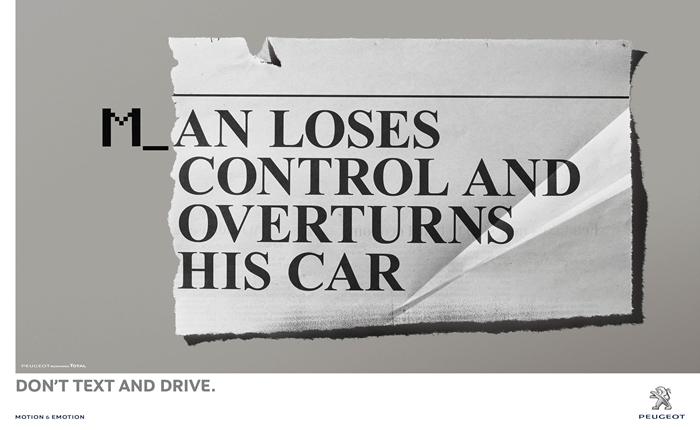 เปอโยต์ ส่ง Print Ads ร่วมรณรงค์งดการแชทระหว่างขับรถ