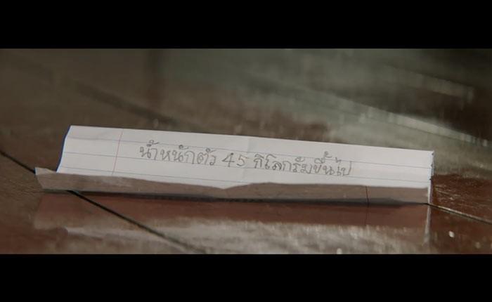 """""""1 ครั้งช่วยได้มากกว่า 1 ชีวิต เอ.พี. ฮอนด้า ทำคลิปชวนคนไทยหันมาบริจาคโลหิตให้มากขึ้น"""""""