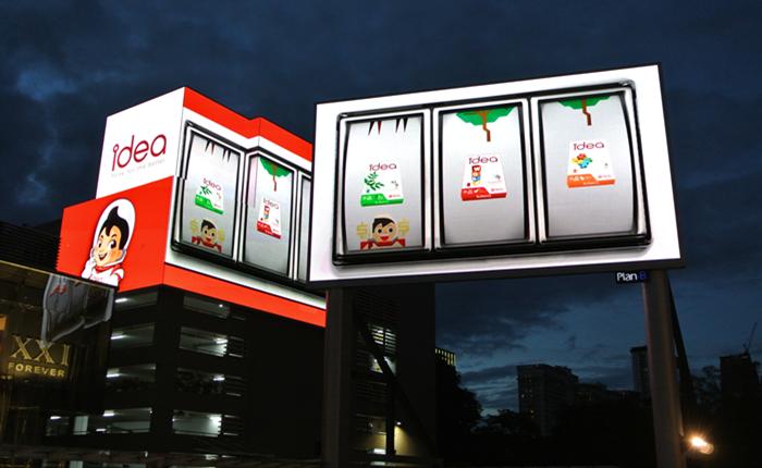 """เก๋กู้ด! Interactive Billboard ยักษ์ กลางกรุง """"กระดาษ Idea"""" ชวนเล่นเกมลุ้นรับตั๋วหนังฟรี"""