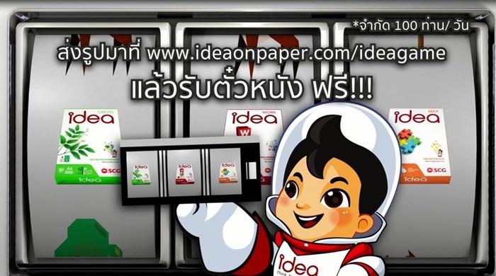 Idea-paper-2.png
