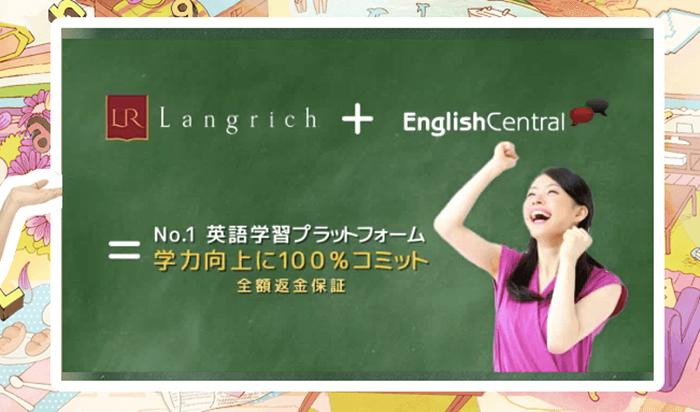 LangrishEnglishCentral