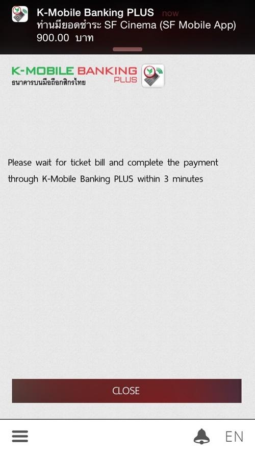 Pay-PLUS-4