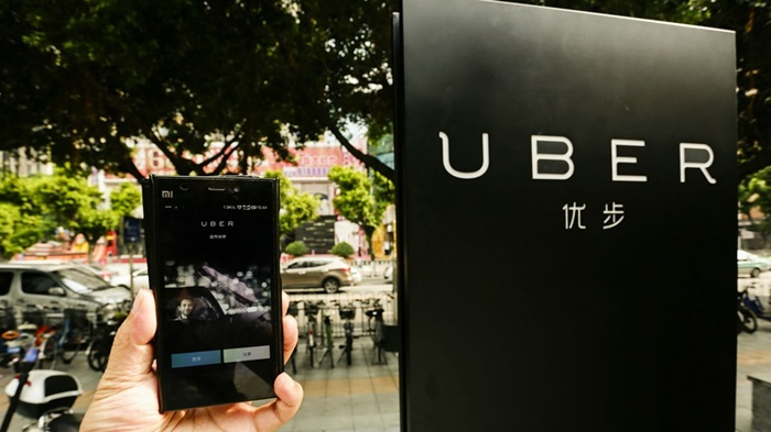 Uber China เล็งขยายบริการ 100 เมืองใหญ่ของจีนภายในปี 2016