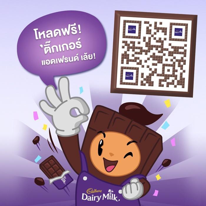 cadbury-1