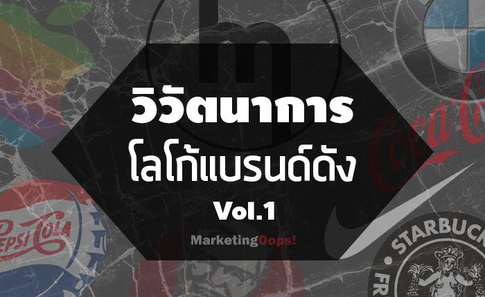 cover logo evo