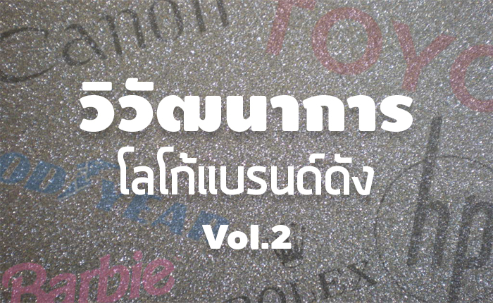cover logo history 2